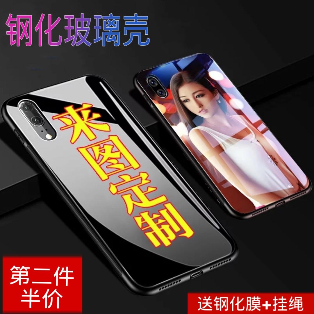 oppoK1定制手机壳k1玻璃壳订制个性来图diy订做照片情侣全包防摔