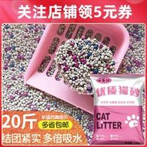 包邮三国猫砂10公斤膨润土猫砂除臭低尘结团10kg20斤结团猫沙