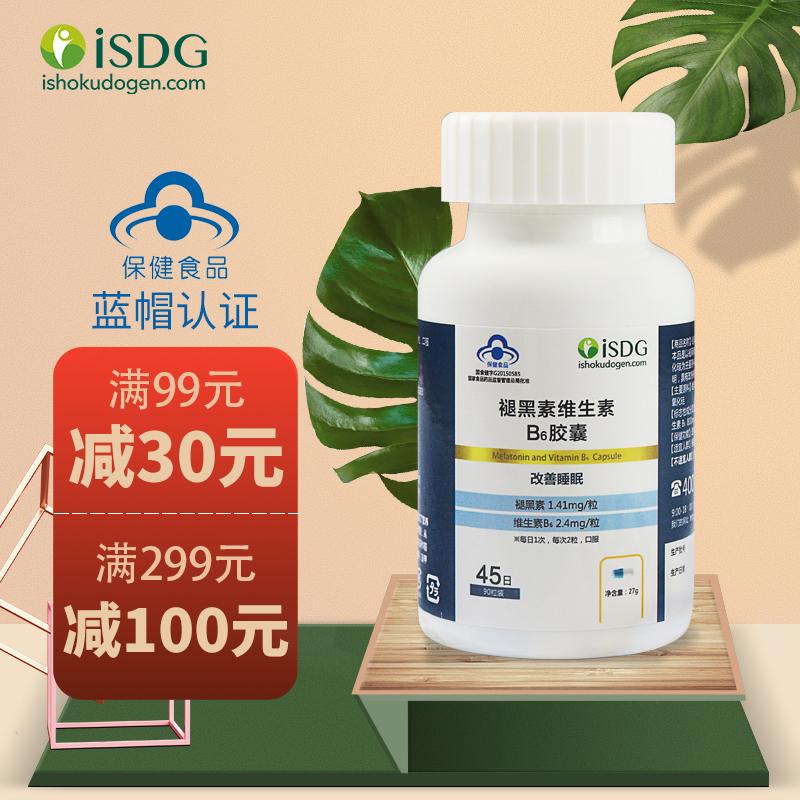 ISDG 日本品牌改善睡眠褪黑素维生素B6胶囊90粒/瓶