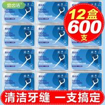 宜齿洁 经典牙线家庭装大包装牙签线盒牙线棒超细12盒600支包邮