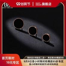 韩国简约(小)巧黑色钛钢耳钉女圆形耳环2sa1521新if金气质耳饰