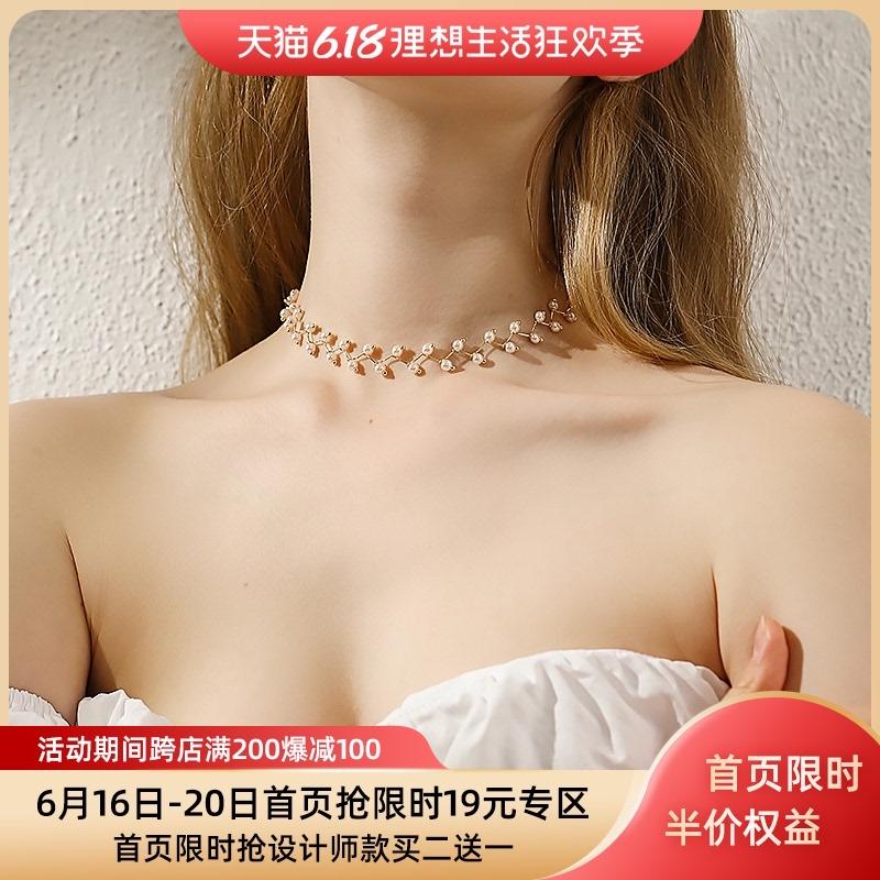 韩国珍珠锁骨链项链女潮短款颈带气质脖链颈链网红choker脖子饰品