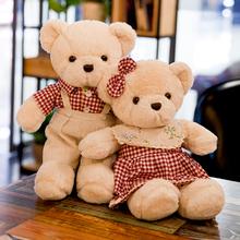 泰迪熊公仔毛绒玩具可爱玩偶抱抱熊ca13床布娃ra生日礼物女