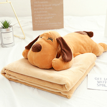 卡通狗狗抱枕被子两用靠垫汽车办st12室珊瑚st毯子午睡枕头