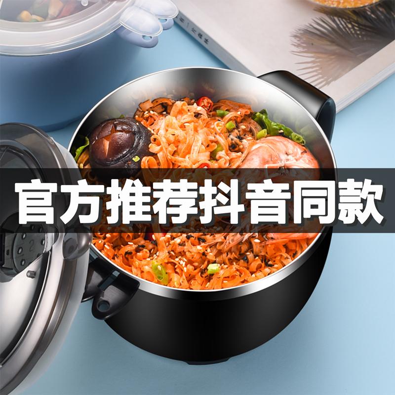 304不锈钢泡面碗带盖饭碗学生面碗宿舍食堂神器易清洗打便当沙拉