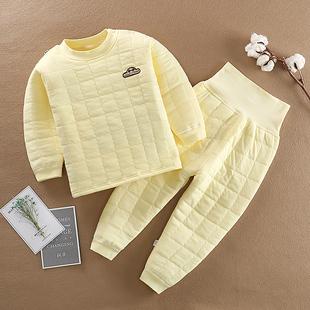 婴儿保暖套装儿童内衣冬季加厚 宝宝夹棉衣服秋装男女童睡衣冬装