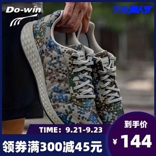 多威迷彩跑步鞋男2020年秋季新款07作训鞋训练鞋女运动鞋AM2110C图片