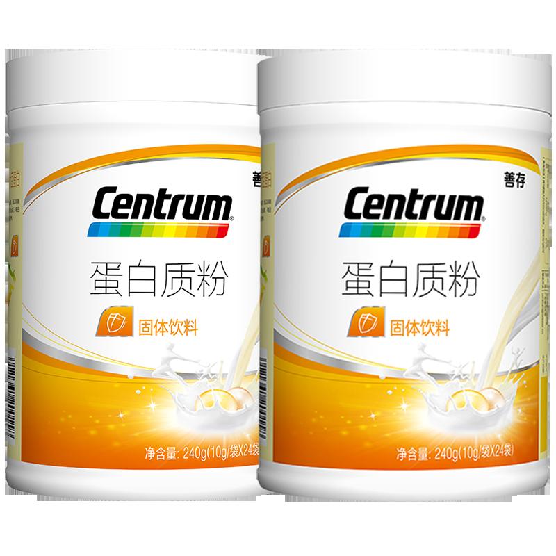 善存蛋白质粉10g/袋*24袋/罐*2大豆分离蛋白乳清蛋白