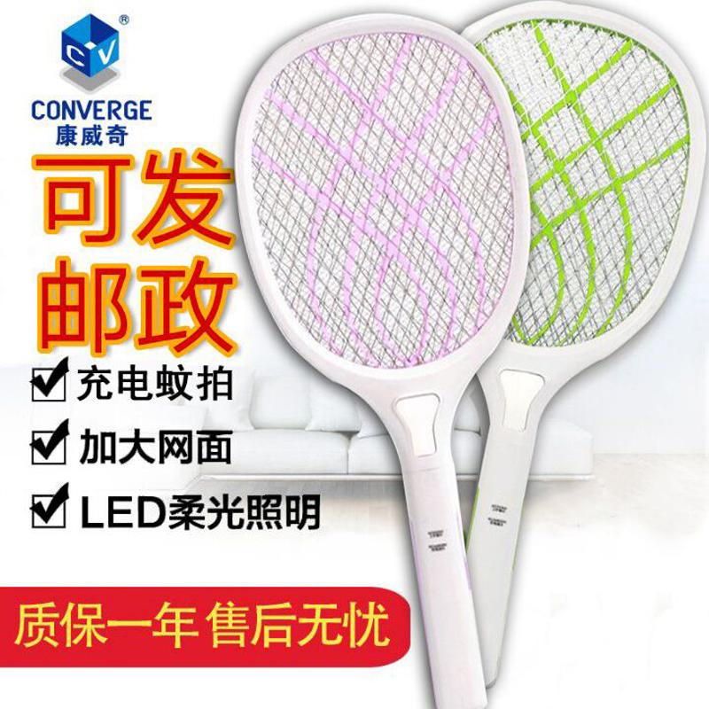康威奇电蚊拍充电式家用强力锂电池多功能LED灯电蝇拍苍蝇灭蚊子