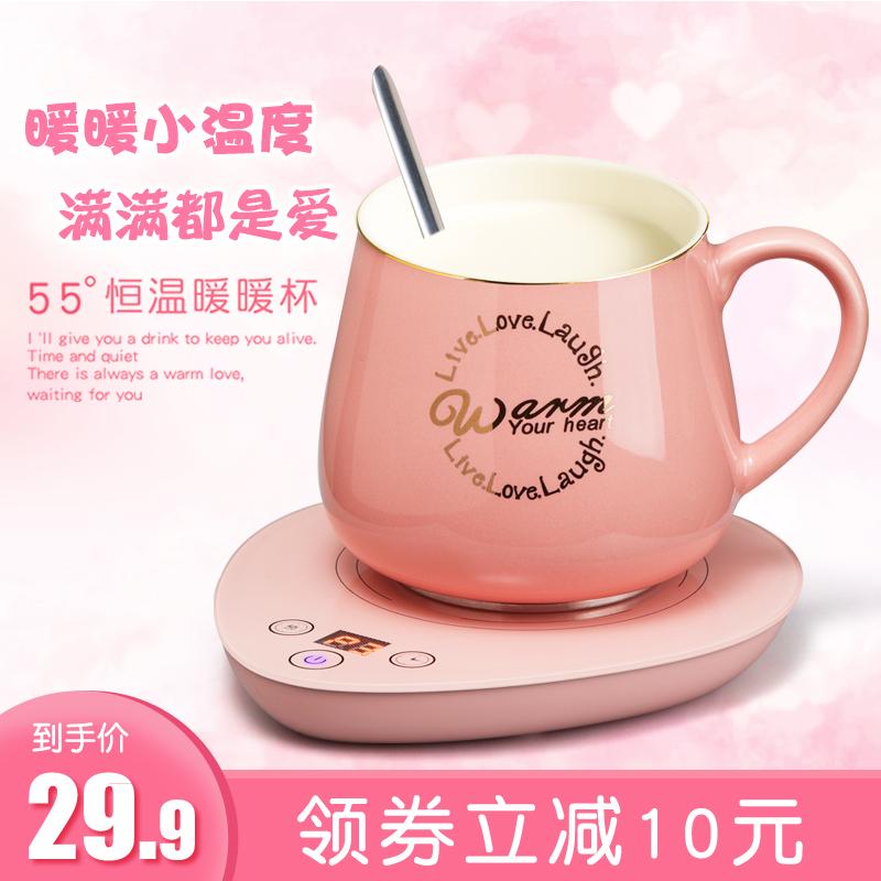 智能55度恒温暖暖杯女平底马克杯带盖勺咖啡牛奶陶瓷杯子加热水杯图片