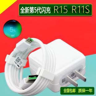 oppoR15充电器梦境版闪充充电头R11s数据线5V4A专用快充套装特价