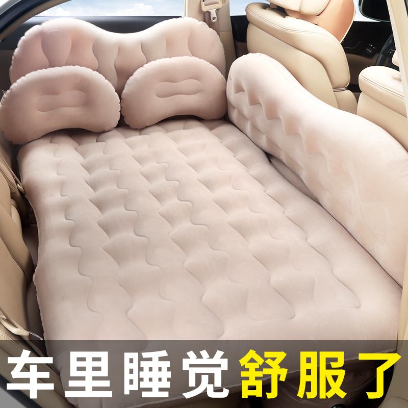 车载充气床汽车用品中后排睡垫睡觉床垫轿车后座气垫床车内旅行床