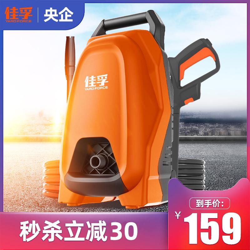 佳孚洗车机洗车神器高压水枪家用220v便携式水抢刷车洗车高压水泵