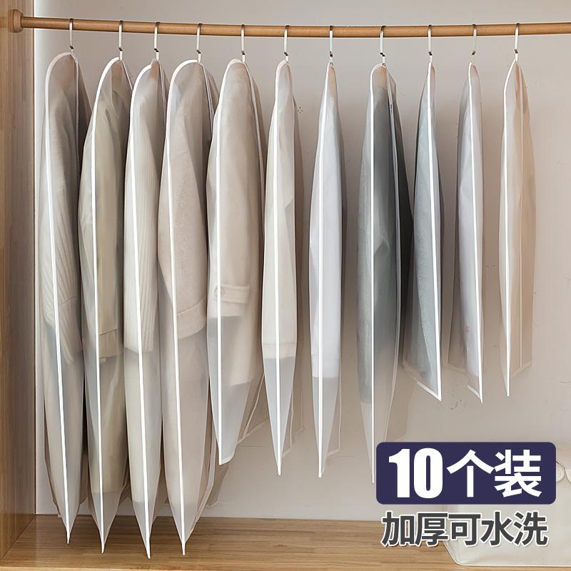 衣服防尘罩加厚挂衣袋家用大衣罩衣袋西装套防尘袋挂式衣物防尘套
