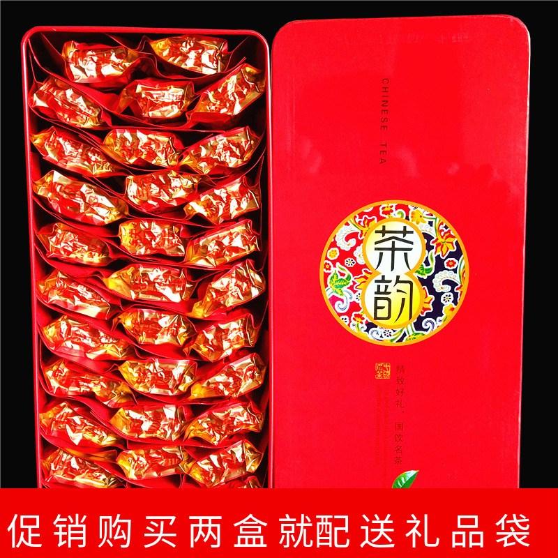 新茶铁观音茶叶茶铁盒装买两送盒礼品袋农家茶厂家直销实惠。
