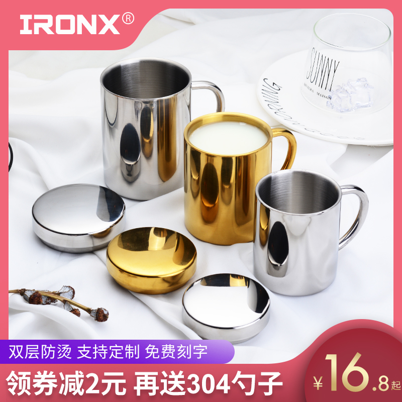 IRONX水杯304不锈钢带手柄儿童家用防烫摔茶咖啡杯铁杯子带盖口杯