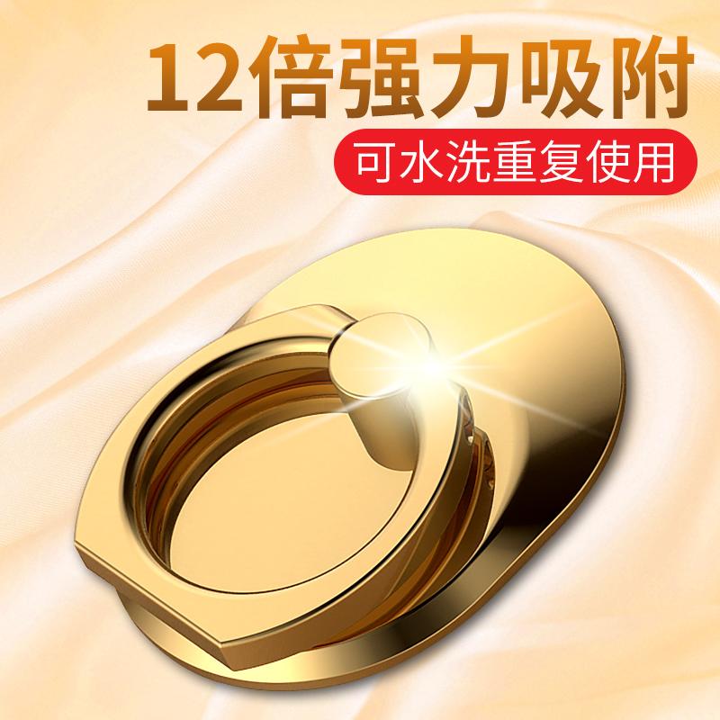 指环支架凡亚比适用于vivo华为OPPO小米苹果手机扣指环扣创意个性多功能懒人抖音神器卡扣通用金属男女吸盘式