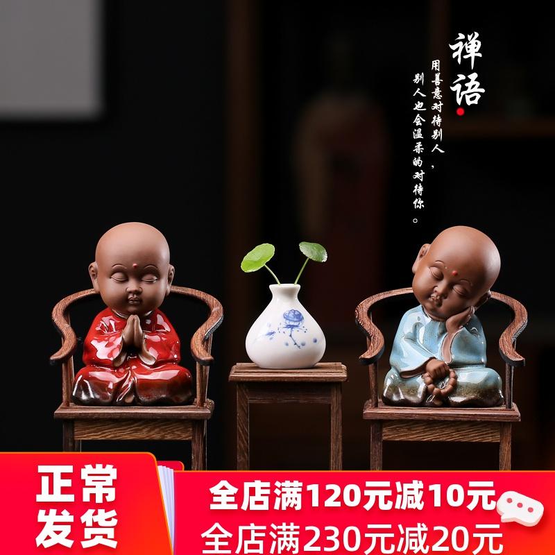 中式禅意个性小和尚家居装饰工艺品摆件茶道茶桌茶玩茶宠套装摆设