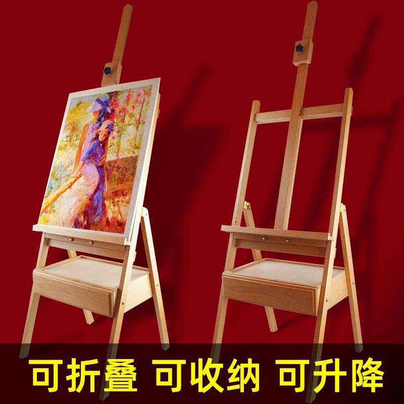 榉木画架可收纳画架支架式抽屉4k画板写生素描套装折叠油画水彩美术生架子木质木制画箱画画美术专业绘画专用