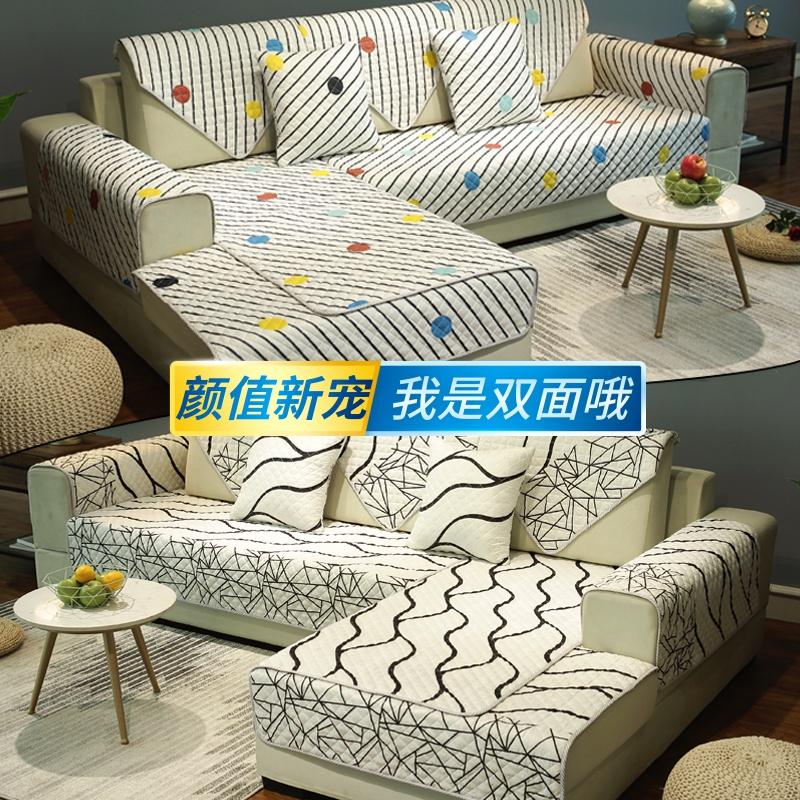 沙发垫四季通用时尚套靠背巾防滑罩简约现代坐垫子北欧一套韩式