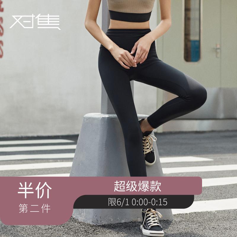 对焦duijiao瑜伽黑色裤外穿紧身高腰透气提臀裤运动健身裤女速干