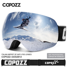 Copozz ski goggles for men and women adult double layer anti fog rimless large spherical anti goggles equipment card myopia