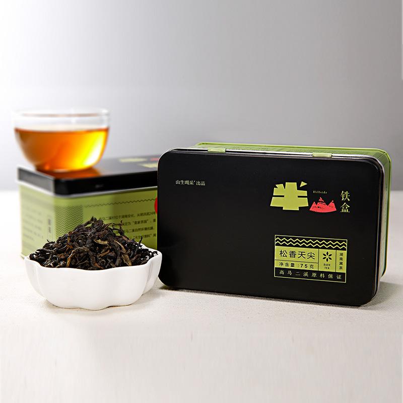 安化黑茶天尖茶叶半山铁盒礼盒75g 山生喝采正品湖南益阳正宗特产