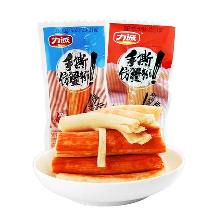力诚手撕蟹柳原味蟹肉棒香辣风味蟹柳海味即食零食500g海鲜特产