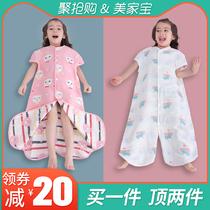 纯棉婴儿纱布睡袋夏季天春秋季薄款宝宝儿童分腿防踢被四季通用款