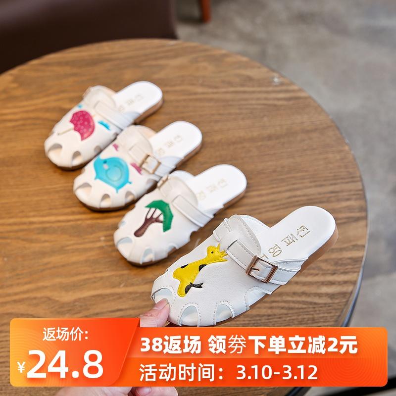 2019夏新款儿童拖鞋可爱卡通镂空包头男女童防滑软底中大童凉拖鞋