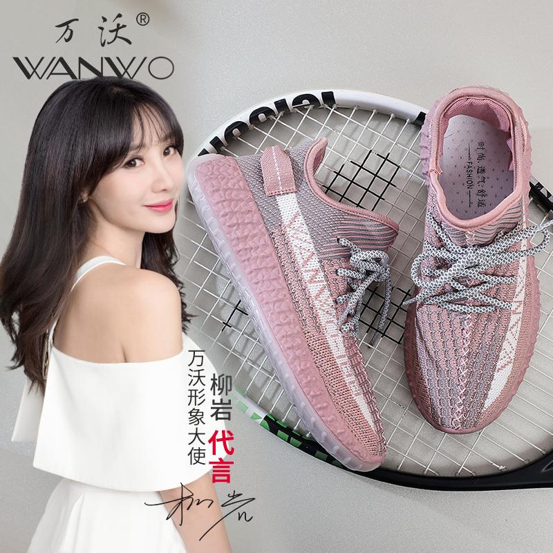 女鞋新款2020老爹鞋女网面运动鞋女ins潮春季休闲椰鞋子跑步鞋