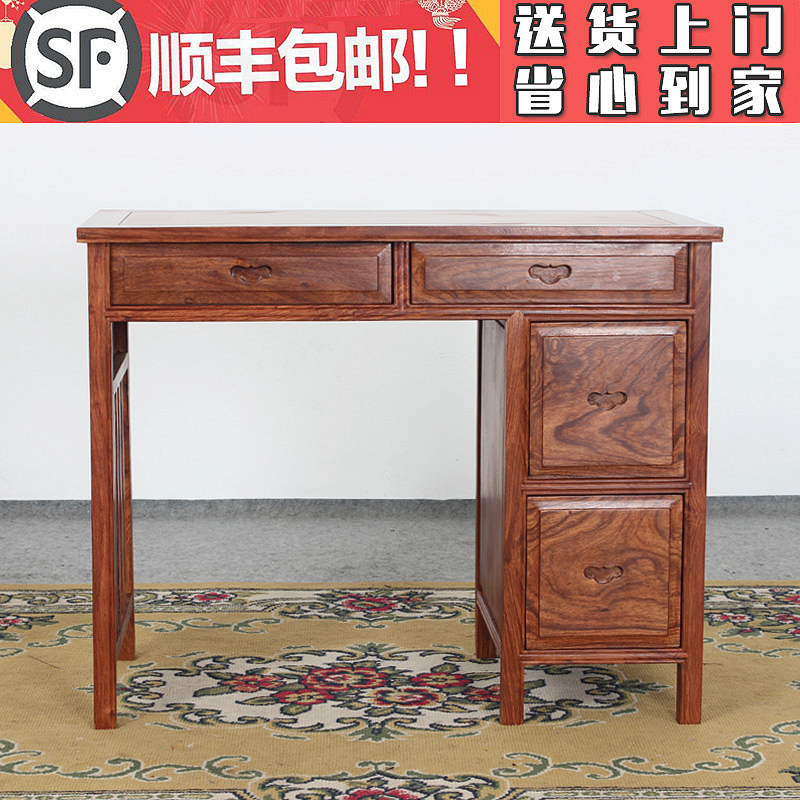 红木书桌刺猬紫檀办公桌电脑桌中式实木简约写字台书画桌家用