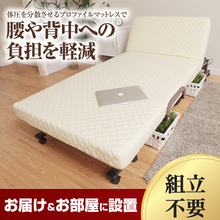 办公室折叠床单ha4双的折叠ai器陪护床家用简易床包邮