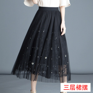Women Casual Skirt summer High Waist Lace long Dress Party