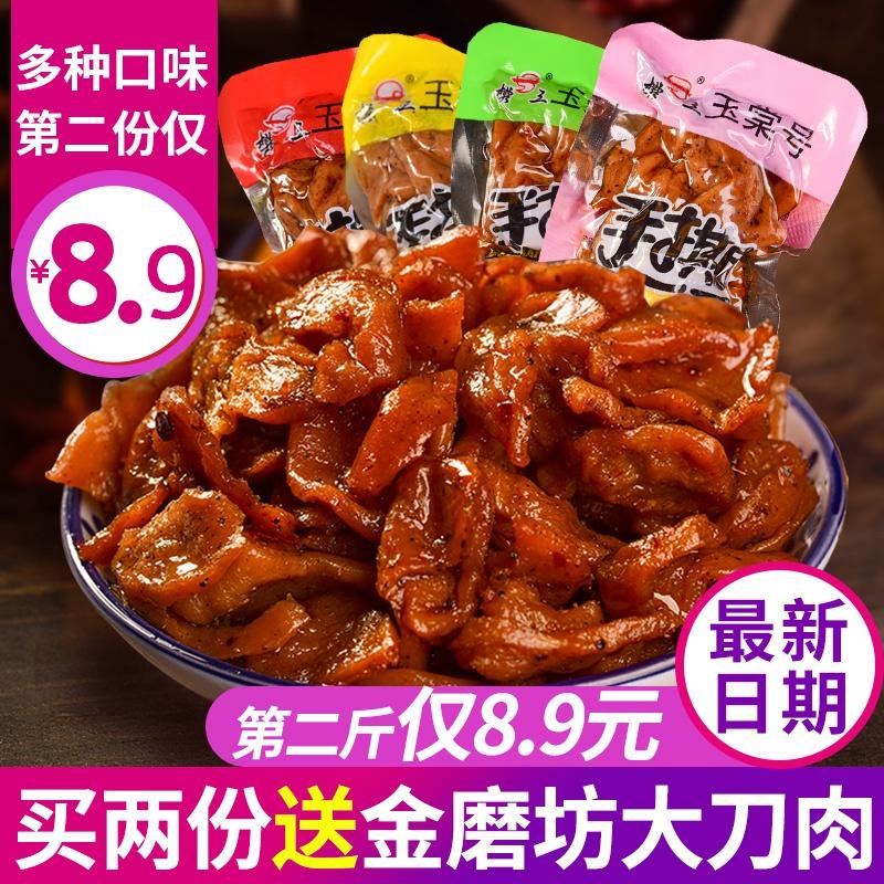 手撕豆干小零食小吃网红散装抖音同款整箱小包装麻香辣素肉豆腐干