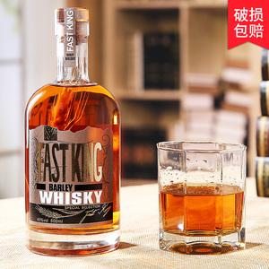 Whiskey Whiskey Combo Set Base Mix Preset Cocktail Set Liquor 40 Degrees Spirit Bar Drink