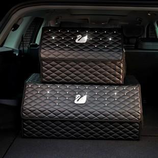 奔驰宝马奥迪汽车镶钻车用后备箱储物箱收纳箱置物车载杂物收纳盒