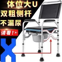 老人坐便椅可折叠孕妇坐便器老年移动马桶椅凳大便座椅子大人家用
