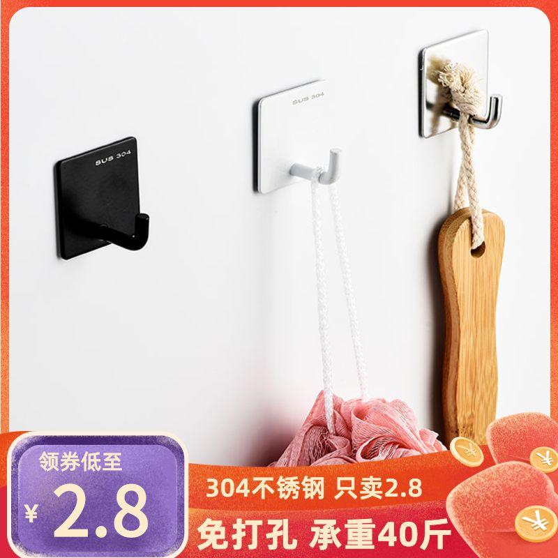 [¥2.8]强力免钉无痕粘胶挂钩免打孔挂衣钩子浴室卫生间墙壁粘贴厨房粘钩