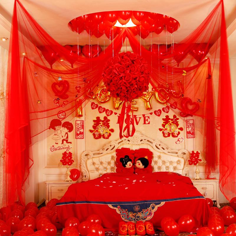 婚房布置装饰用品新房婚礼结婚创意花球婚庆用品拉花套餐花球纱幔