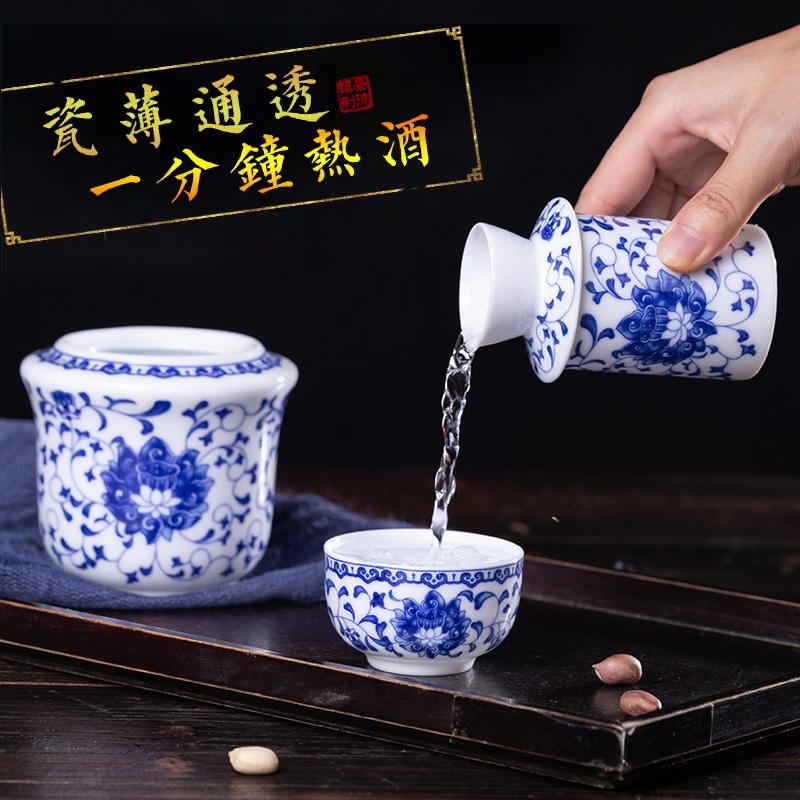 陶瓷温酒器烫酒壶家用中式景德镇陶瓷黄酒烈酒白酒杯暖热酒杯酒壶