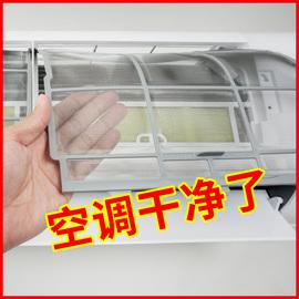 室内空调清洗剂挂机免拆洗翅片专用除垢喷雾泡沫清洁剂 500mlX2瓶