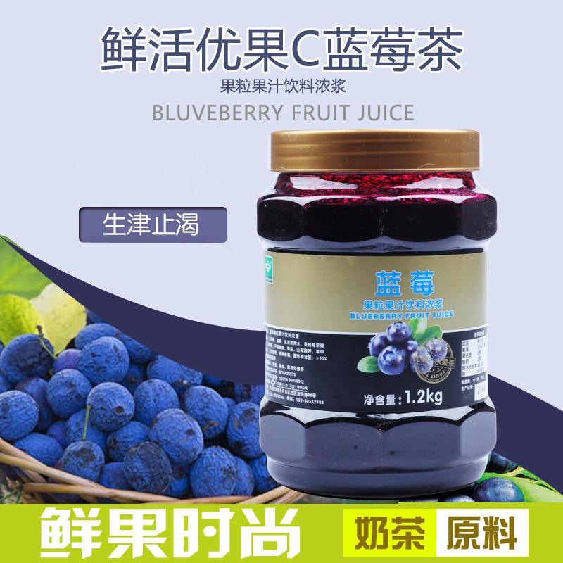 鲜活蓝莓茶优果C蓝莓茶水果茶蓝莓果酱饮品奶茶专用冬季热饮COCO