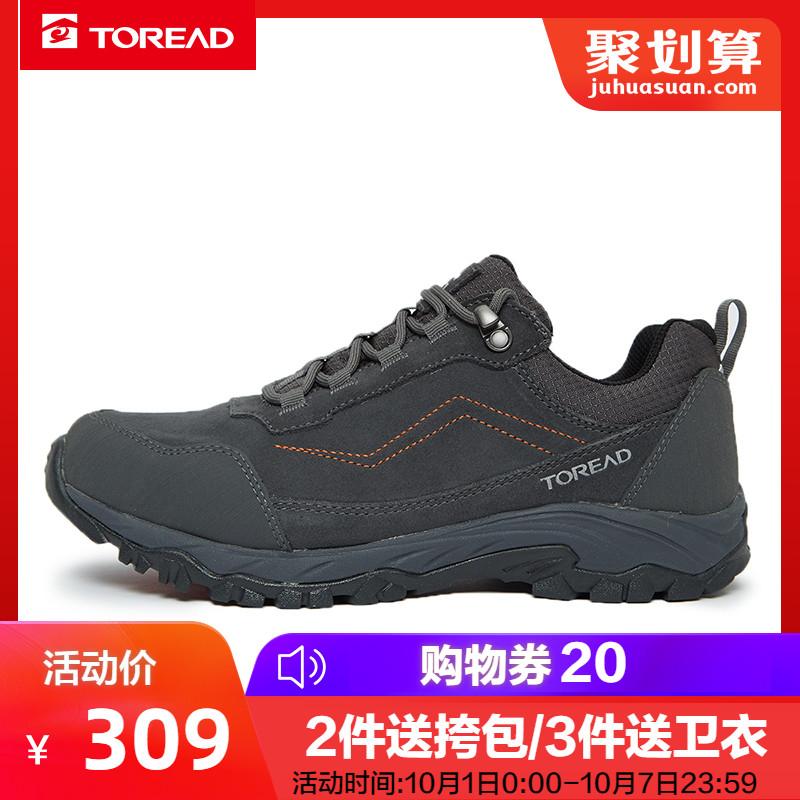 探路者户外运动徒步登山鞋男女低帮爬山鞋轻便山地防水防滑越野鞋