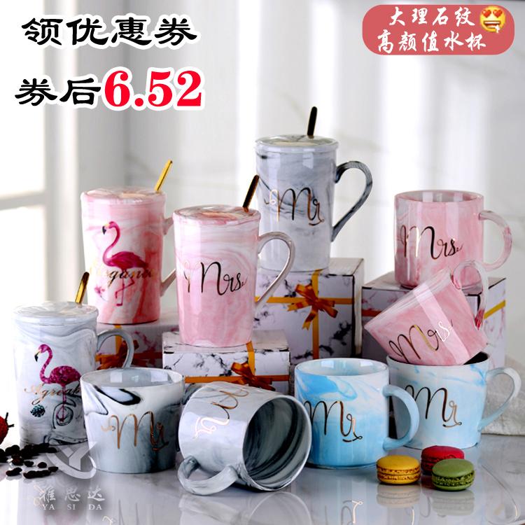 ins欧式大理石纹马克杯咖啡杯 伴手礼伴娘礼品陶瓷杯子情侣杯礼物