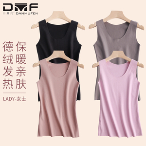 No trace thermal vest women plus velvet winter tight body bottoming shirt vest suspenders tops heating underwear autumn clothes