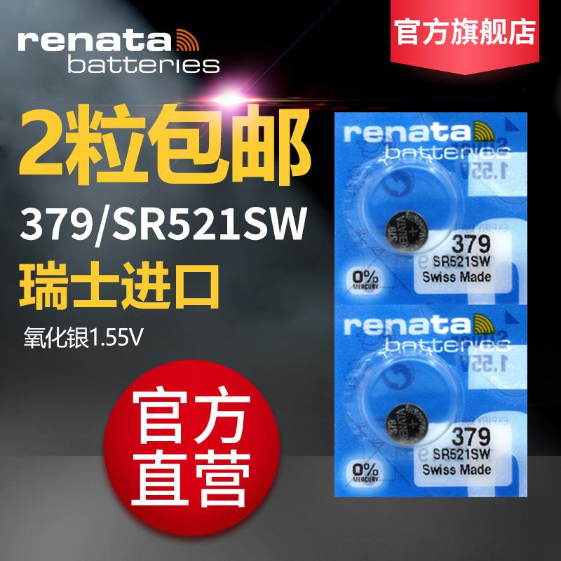 Renata瑞士379原装进口SR521SW手表电池卡地亚蓝气球梅花浪琴欧米茄星座通用AG0/LR69石英女小纽扣电子