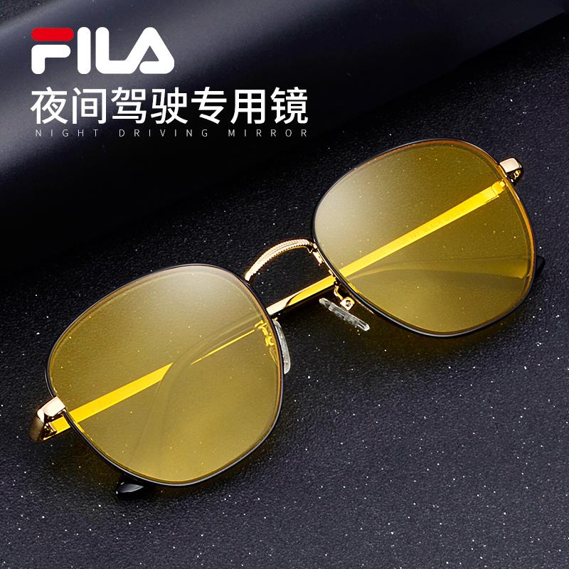 FILA夜视墨镜太阳镜男潮变色开车偏光镜日夜两用司机专用驾驶眼镜