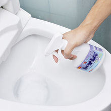 日本进口马桶清洁剂hy6厕灵洗厕uc坐便器强力去污除臭洁厕剂