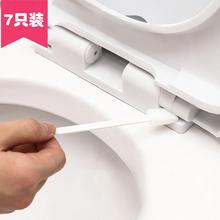 一次性马桶刷清洁马桶盖缝隙神器无an13角厕所qi家用卫生间